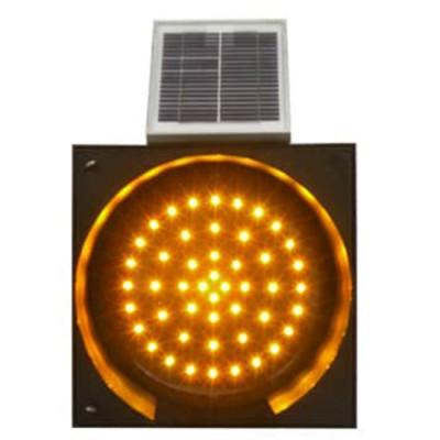 Đèn báo loại 1 đèn năng lượng mặt trời Hi-Q WL1-24H
