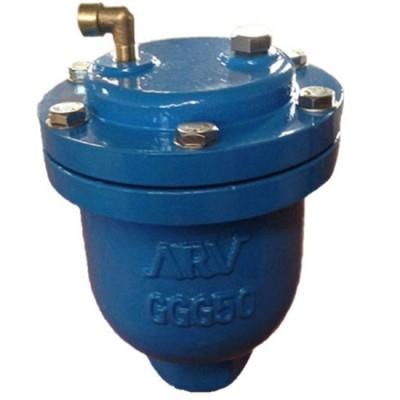 Van xả khí ARVGGG50-DN25