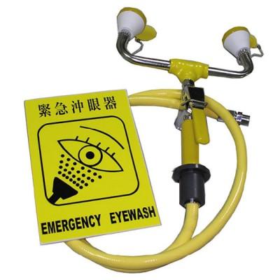 Vòi rửa mắt khẩn cấp ENSHINE EEW-DM2
